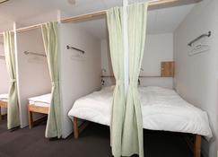 Sora-Ama Hostel - Takayama - Bedroom