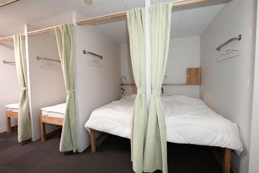 Sora-Ama Hostel - Takayama - Phòng ngủ