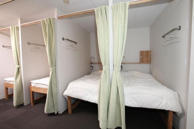 Sora-Ama Hostel - Takayama - Camera da letto