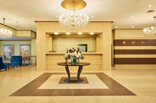 City Holiday Resort & Spa - Kyiv - Front desk