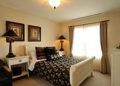 Forest Hills Garden - Mihara - Bedroom