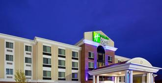 Holiday Inn Express & Suites Niagara Falls - Cataratas del Niágara - Edificio