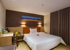 7 Days Inn Beijing Yanqing - Yanqing - Bedroom