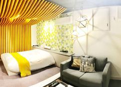 Hotel Suzukake - Adult Only - Miyako - Phòng ngủ