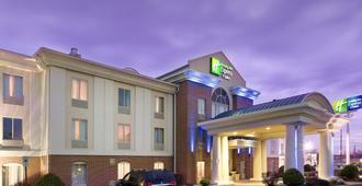 Holiday Inn Express Hotel & Suites Chambersburg - Chambersburg