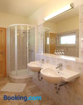 Hotel Restaurant Holzinger - Traiskirchen - Bathroom
