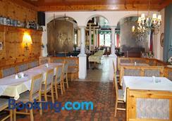 Hotel Restaurant Holzinger - Traiskirchen - Restaurant