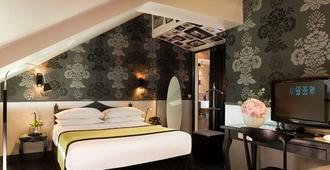 索邦設計酒店 - 巴黎 - 巴黎 - 臥室