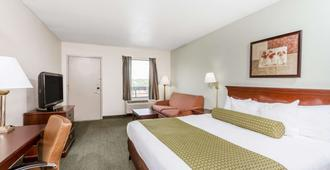 Days Inn by Wyndham Raleigh Glenwood-Crabtree - Raleigh - Bedroom