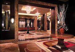 Ameristar Casino Resort and Spa - St. Charles - Aula
