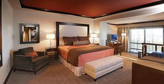 Ameristar Casino Resort and Spa - St. Charles