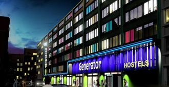 哥本哈根發電機旅館 - 哥本哈根 - 建築