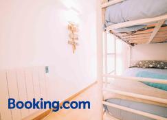 Apartamento reformado en Calella de Palafrugell a 1 minuto de la playa - Calella de Palafrugell - Bedroom
