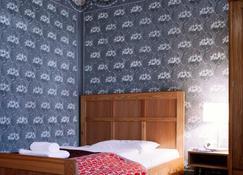 Design Rooms Pr' Gavedarjo - Kranjska Gora - Schlafzimmer