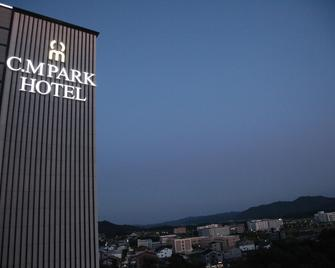 Andong CM Park Hotel - Andong - Outdoors view