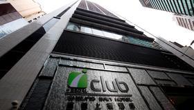 iclub Sheung Wan Hotel - Hong Kong - Edificio