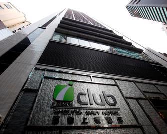 iclub Sheung Wan Hotel - Hong Kong - Edifício