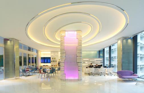 iclub Sheung Wan Hotel - Hongkong - Aula