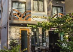 Newtown Inn - Hulhumale - Edificio