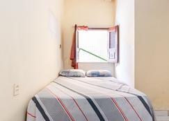 Pousada Ilha Encantada - Сан-Луис - Спальня