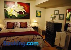 Atelier Galerie Anne Drouin & Pension - Sainte-Julie - Bedroom