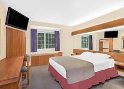 貝克利溫德姆麥克羅迪爾套房酒店 - 貝克利 - 貝克利 - 臥室