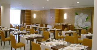 Sercotel Sorolla Palace - Valencia - Restaurant