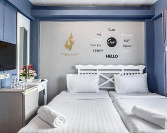 Sawasdee Khaosan Inn - Бангкок - Спальня