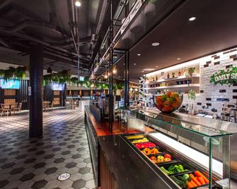 Mercure Sydney Liverpool - Ліверпуль - Ресторан
