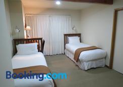 Te Wanaka Lodge - Wanaka - Phòng ngủ