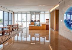 Lotte City Hotel Jeju - Ciudad de Jeju - Restaurante
