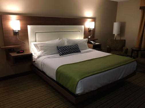 Best Western Plus Mont-Laurier - Mont-Laurier - Bedroom