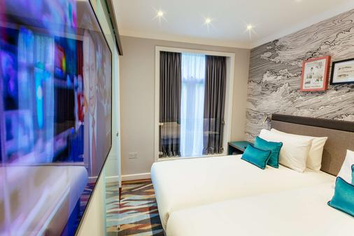 Oliver Plaza - London - Bedroom