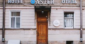 Nevsky Aster - Pietari - Näkymät ulkona