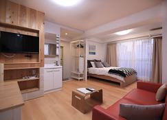 Rhodes Kagurazaka Hotel - Tokyo - Chambre