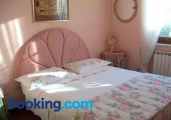 Tavernamici - Anguillara Sabazia - Bedroom