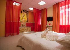 Medical Hotel & Spa - Tyumen - Κρεβατοκάμαρα