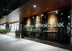 Top High Airport Link Hotel - Bangkok - Bâtiment