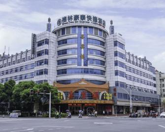 Greentree Inn Chizhou Changjiang Middle Road Shangzhidu Commerce Square Express Hotel - Chizhou - Budova