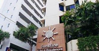 Sunshine Hotel And Residences - Pattaya - Edificio