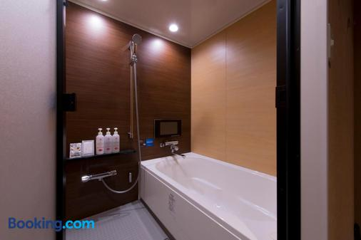 The Calm Hotel Tokyo - Adults Only - Tokyo - Bathroom