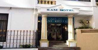 Kam Hotel - Μαλέ