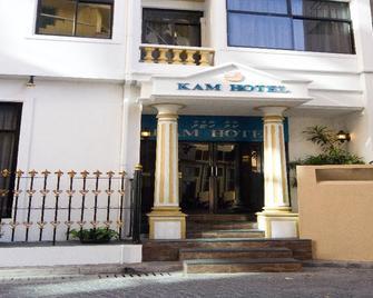 Kam Hotel - Malé
