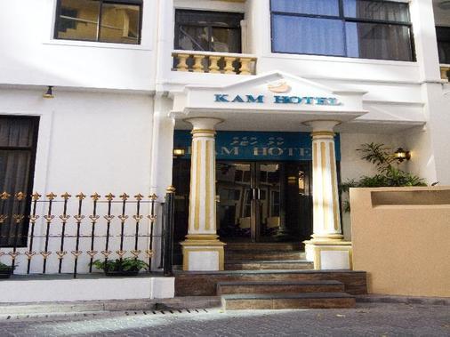 Kam Hotel - Malé - Rakennus