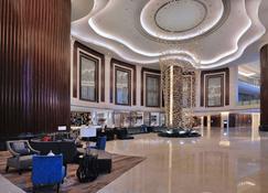 Kande International Hotel - Dongguan - Lobby