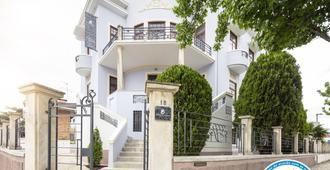 Penedo da Saudade Suites & Hostel - Coimbra - Edifício