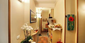 Residenza Il Fiore - Bergamo