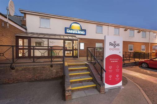 Days Inn by Wyndham Watford Gap - Northampton - Building
