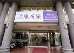 친후아 호텔 - 루추안 - 타이중 - 건물