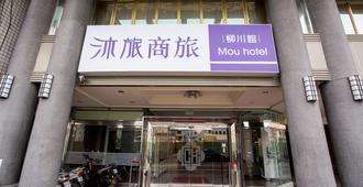 Mou Hotel Luchuan - Đài Trung - Toà nhà